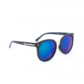 Dámske Slnečné okuliare Arya zrkadlové