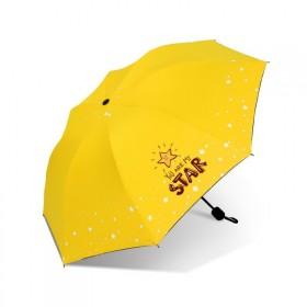 Dievčenský skladací dáždnik STAR žltý